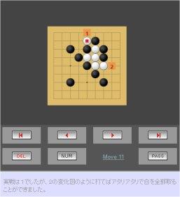 つぶや棋譜2