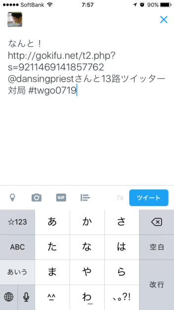 IMG_3655